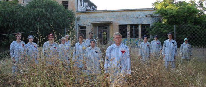 ΜΑΟΥΤΧΑΟΥΖΕΝ: Όταν οι εκτοπισμένοι μιλούν | Θεατρικό Εργαστήρι Δήμου Αγίας Βαρβάρας